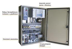 Низковольтный модуль пункта секционирования
