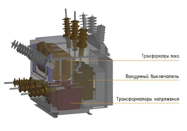 ПСС-10 (БК) реклоузер открытого типа